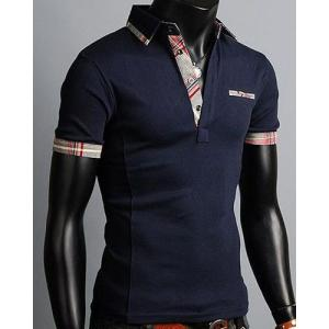 Turn-Down Collar Color Block Purfled Design Short Sleeve Men's Polo T-Shirt -