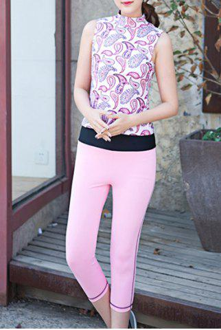 Stand Collar Sleeveless Printed Activewear Suit