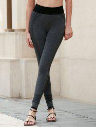 Active Elastic Waist Skinny Yoga Pants For Women - DEEP GRAY