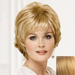 Curly Ladylike Fluffy Side Bang Short Human Hair Wig For Women -