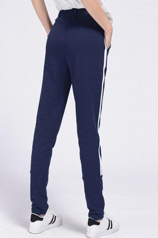 New Women's Casual Drawstring Loose-Fitting Striped Sports Pants - S PURPLISH BLUE Mobile