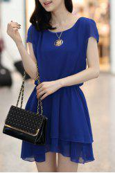Charming Solid Color Elastic Waist Layered Chiffon Dress For Women -