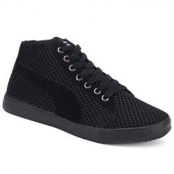 Casual Mesh and Lace-Up Design Sneakers For Men -