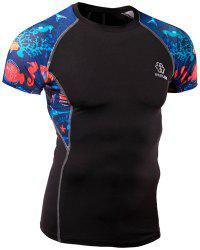 Quick-Dry Sea World Print Round Neck Short Sleeves Skinny T-Shirt For Men -