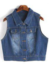 Trendy Turn-Down Collar Metallic Button Bleach Wash Women's Denim Waistcoat -