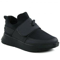Trendy Black Colour and PU Leather Design Athletic Shoes For Men -