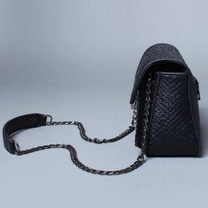 Vintage Embossing and Push Lock Design Crossbody Bag For Women -