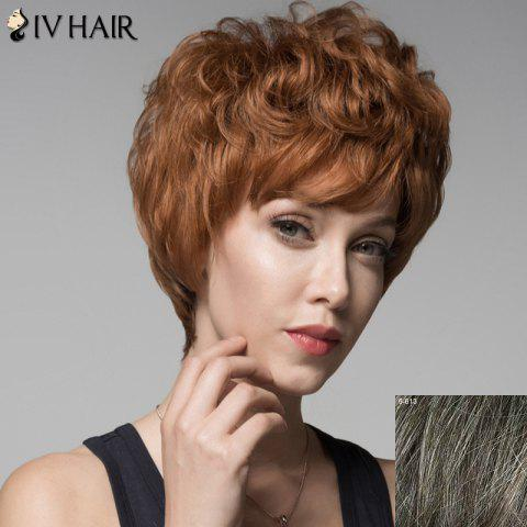 New Skilful Human Hair Curly Short Side Bang Wig For Women
