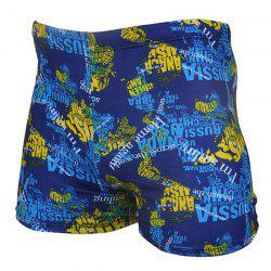 Letter Waterproof Quick-drying Men's Boxers Swimming Trunks -