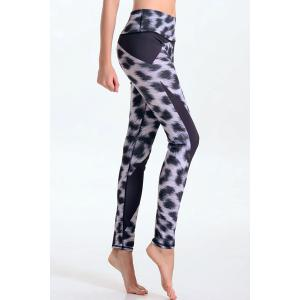 Women's Stylish Elastic Waist Leopard Print Leggings -