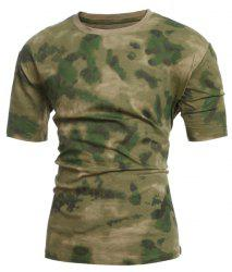 Slimming Camo Short Sleeves Round Collar T-Shirt For Men -