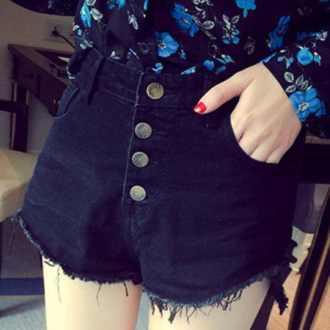 Fancy Stylish Buttoned Denim Shorts For Women