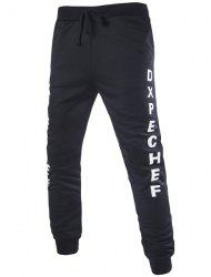 Beam Feet Letters Pattern Rib Splicing Drawstring Men's Pants