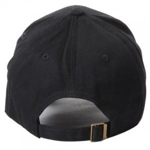 Chic Relax Word Embroidery Solid Color Baseball Hat For Men -