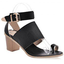 Fashionable Cross Straps and Chunky Heel Design Sandals For Women