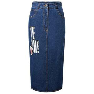 Back Slit Denim Pencil Skirt