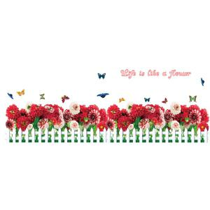 Creative Removable Floral Fence Pattern Wall Stickers For Bedroom Skirting Line Decoration -
