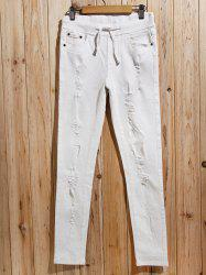 Women's Stylish Drawstring Ripped Pants - WHITE
