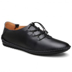Concise Solid Color and Elastic Design Casual Shoes For Men -