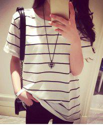 Women's Chic Short Sleeve Jewel Neck Striped T-Shirt