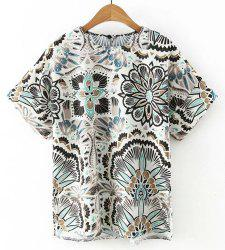 Trendy Round Neck Short Sleeve Floral Print Chiffon T-Shirt For Women -