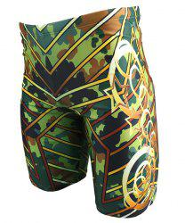 Stars Printing Elastic Waist Swimming Trunks For Men