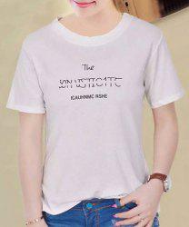 Stylish Letter Printed Pullover T-Shirt For Women -