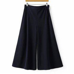 Elegant Solid Color High-Waisted Wide Leg Pants For Women -