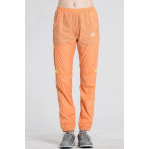 Fashionable Elastic Waist Candy Color Skin Lightweight Women's Sport Pants