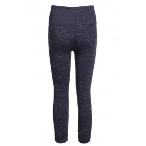 Stylish High Waisted Slimming Gym Leggings For Women -