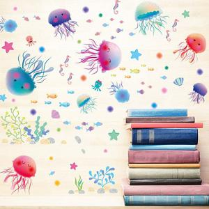 Sweet Cartoon Jellyfish Pattern Removeable Wall Stickers -