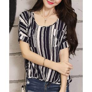 Pocket Striped T-Shirt -