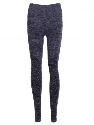 Chic Stylish High Waisted Stretchy Slimming Gym Leggings For Women - M DEEP GRAY Mobile