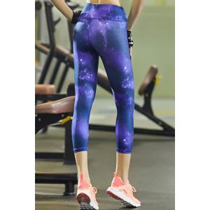 Sporty Skinny Starry Sky Print Workout Capri Pants -