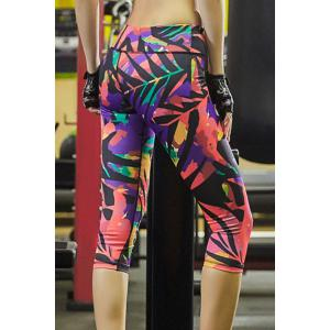 Stylish Super-Elastic Colorful Printed Stretch Sport Pants For Women -