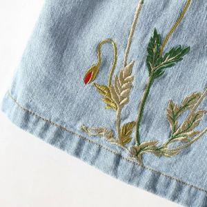 Graceful High Waist Denim Flower Embroidery Slit Skirt For Women -