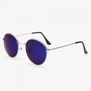 Stylish Full Frame Outdoor Silver Sunglasses For Men