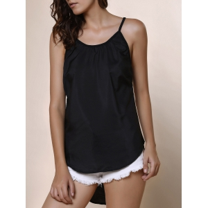 High Low Rounded Hem Cami Tank Top