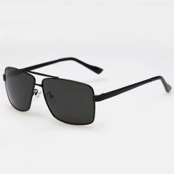 Stylish Solid Color Rectangle Metal Frame Sunglasses For Men -