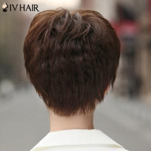 Women's Skilful Siv Hair Human Hair Full Bang Short Wig -