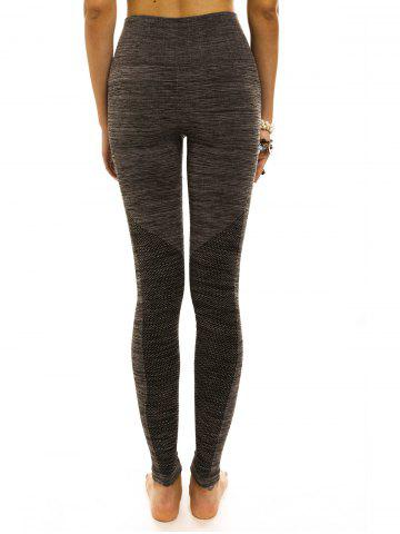 Hot Stylish High Waisted Stretchy Slimming Gym Leggings For Women - M DEEP GRAY Mobile