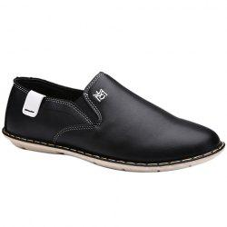Simple PU Leather and Stitching Design Casual Shoes For Men -