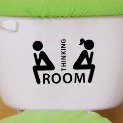 Fashion Thinking Room Pattern Toilet Sticker For Bathroom Restroom Decoration - BLACK