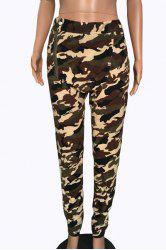 Mid Waisted Zipper Design Camo Jogger Pants
