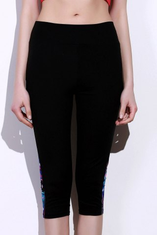 Unique Spliced Starlit Print Skinny Capri Pants