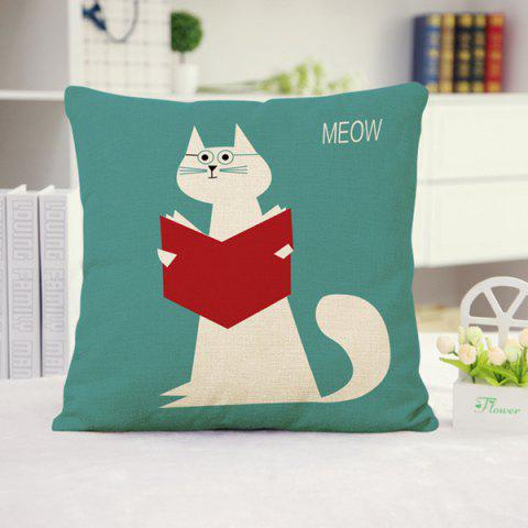 Shop Fashion Cartoon Reading Kitten Pattern Square Shape Flax Pillowcase (Without Pillow Inner) COLORMIX