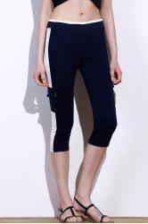 Color Block Gym Running Capris - PURPLISH BLUE