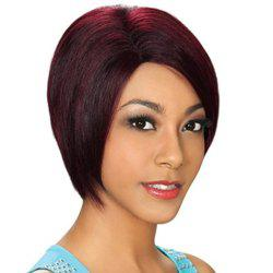 Stylish Wine Red Short Capless Bob Style Straight Synthetic Wig For Women -