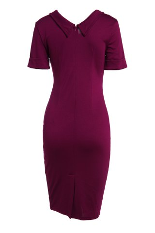 Fancy Elegant Flat Collar Solid Color Short Sleeve Bodycon Dress For Women - S PURPLE Mobile