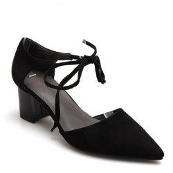 Fashionable Suede and Chunky Heel Design Pumps For Women -